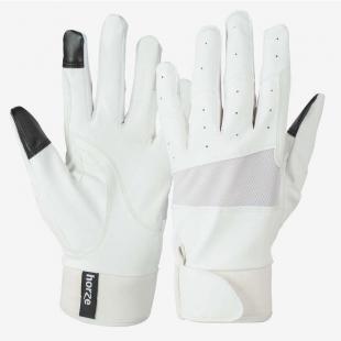 Rękawiczki Stretch S21 white